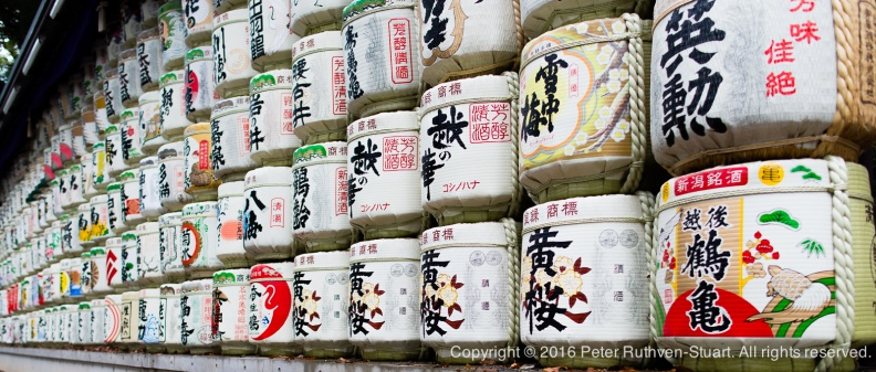 20160221-PRS 3187 sake barrels in Meiji shrine